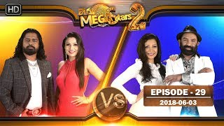 Hiru Mega Stars 2 | Episode 29 - 03rd June 2018