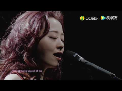 張靚穎Jane Zhang【All Of Me】(2015 Bang the World巡迴演唱會 -北京站/Beijing)