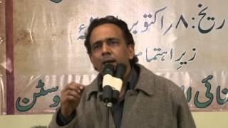 "Iqbal ""Ashhar"" [Jashn-e- Saleem Kausar Aalami Mushaira Houston 2011]"
