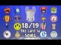 🏆THE LAST 16🏆 Champions League Song - 18/19 Intro Parody Theme!