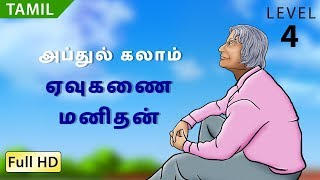 Abdul Kalam, Missile Man: Learn Tamil with subtitles – Story for Children | Abdul Kalam cartoon story youtube video