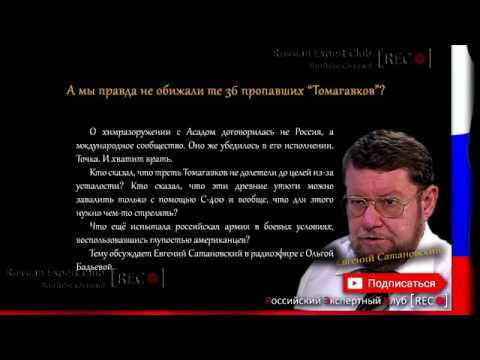 Сроки давности для взыскания налогов в НК РФ
