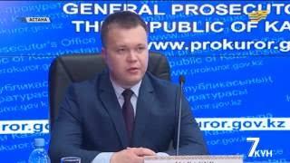 Дело Тулешова