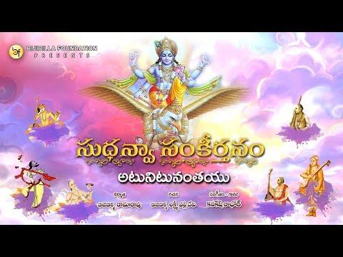 Atunitunanthayu - Kanakesh Rathod