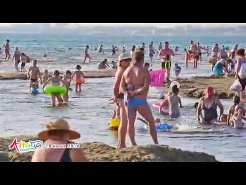 Анапа. Погода 18.06.2016 центральный пляж ТЁПЛАЯ ВОДА речка Анапка