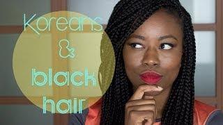 Being black in korea: How people react to my hair