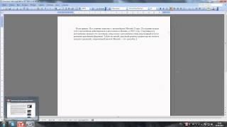 [Школа копирайтинга] Как правильно делать рерайтинг текста.