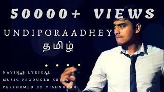 Undiporaadhey Tamil Version | Thoondi Pogadhey | VishnuRam | Navin B | Kevin