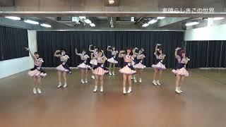【公式】アイドルカレッジ「20. 素晴らしきこの世界」【2020】