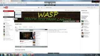 Как добавить видео на Одноклассники с YouTube(как можно добавить видеоролик с ютуба в одноклассники.ссылка на мой канал http://www.youtube.com/user/wasp3136., 2014-01-28T20:21:59.000Z)