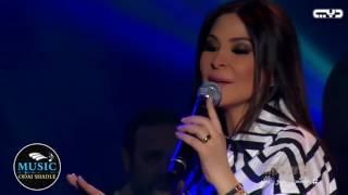 Elissa - Aaks Elli Shayfenha Live| إليسا - عكس اللي شايفنها لايف
