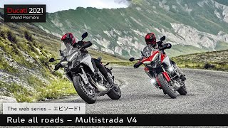 New Ducati Multistrada V4 | Rule all Roads (JPN)