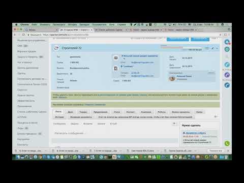 Битрикс24. Добавление и настройка пользовательских полей в сделке