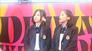 2015.3.29 DRIVING KIDS FES in大阪で披露された AKB48チーム8 大阪府代...