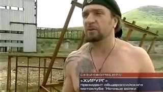 Байкеры Севастополь
