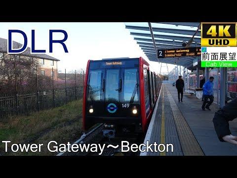 [4K Ride View]DLR(Tower Gateway~Beckton)