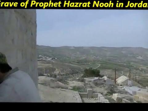 Mazar Hazrat Noah Prophet in Karak Jordan