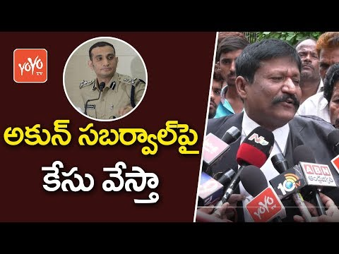 Drugs in Tollywood | అకున్ సబర్వాల్ పై కేసు! | Criminal Case Against AKUN SABHARWAL |YOYO TV Channel
