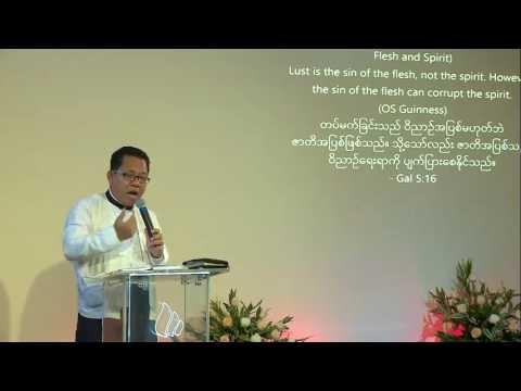 Grace AG - Yangon Sermon by Rev Dr David Go Lian Suum (September 18, 2016)