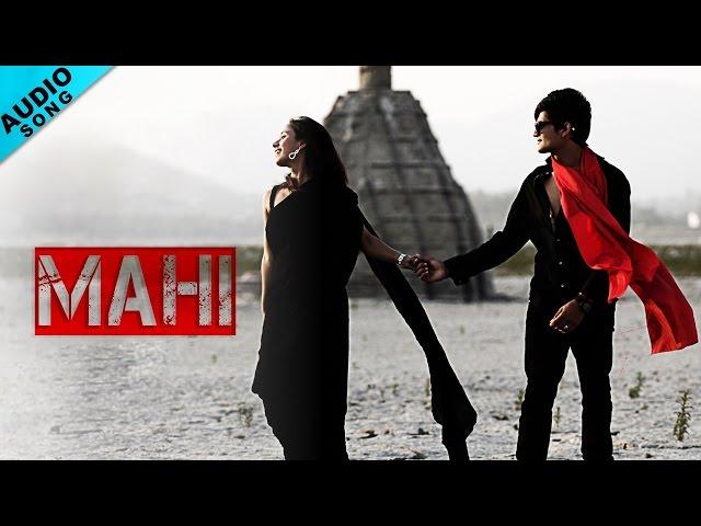 Mahi  | Full Audio Song | You N Me | Latest Punjabi Songs | Yellow Music