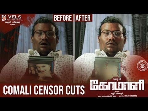 COMALI - Censor Cuts | Jayam Ravi, Kajal Aggarwal | Hiphop Tamizha | Pradeep Ranganathan
