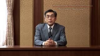 Introduction to Hitotsubashi University