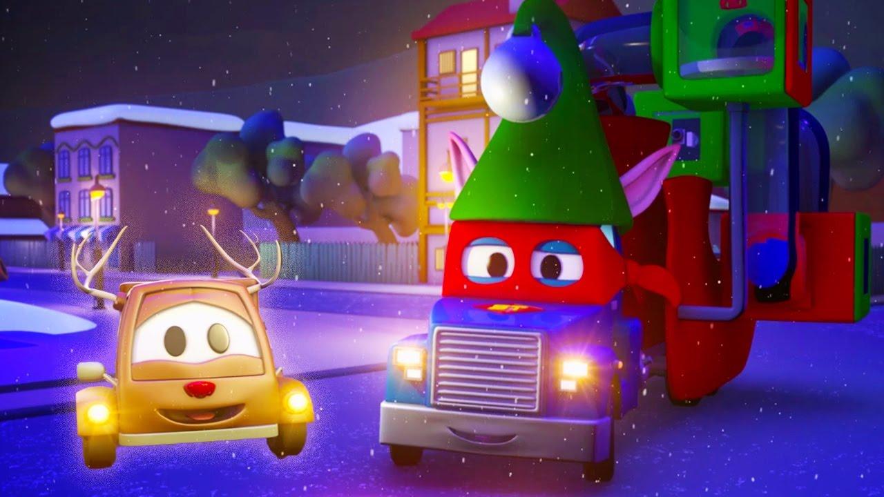 Трансформер Карл и Гигантсикй грузовик эльф в Автомобильном Городе| Мультик про грузовички для детей