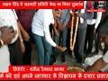ADBHUT AAWAJ 27 03 2021 लखन सिंह ने सहकारी समिति केन्द्र का किया शुभारंभ
