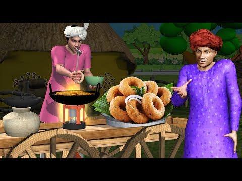వేడి వేడి వడ వ్యాపారి Story - Telugu Moral Stories - Panchatantra Kathalu - Telugu Fairy Tales