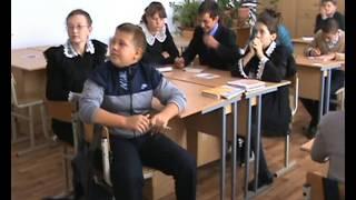 урок русского языка 8 класс Дидаева ВС 1й урок