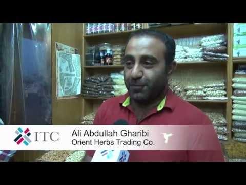 Trade Compass (episode 1): Trade in the Arab region