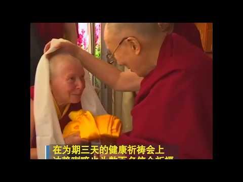 印度流亡藏人为达赖喇嘛举行健康祈祷会