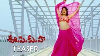 U PE KU HA Movie Teaser    Rajendra Prasad, Sakshi Chaudhary