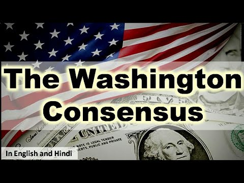 The Washington Consensus ( in Hindi and English )
