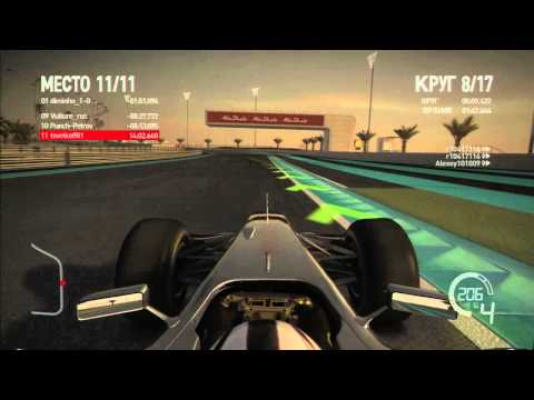F1 2010, Abu Dhabi - Yas Marina Circuit