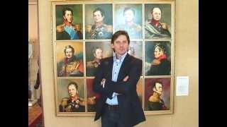 Военно- исторический музей. г. Орел 2013г