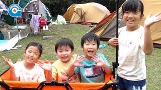 みんなでキャンプに行きました【わっきさん&まえちゃん&かんなちゃん&あきらちゃん&がっちゃん】 thumbnail