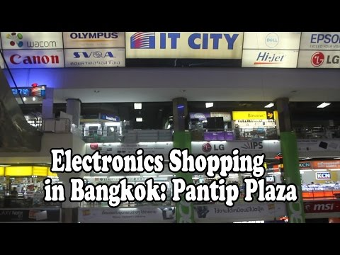 Pantip Plaza: Cheap Bangkok Electronics & IT Shopping. Cheap electrical & IT in Bangkok Thailand