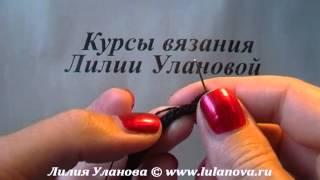 Шнурок Шелковый - вязание крючком