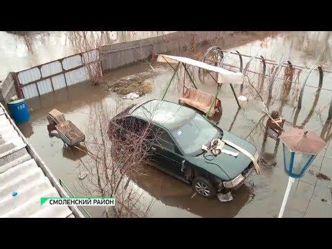 В Смоленском районе подсчитывают убытки, нанесённые паводком (28.03.18г., Бийское телевидение)