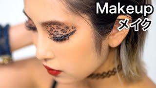 Savage MAKEUP TUTORIAL by Japanese Gyaru model Marin Matsuzaki|松崎茉鈴のレオパードアートメイク講座