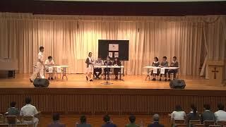 Publication Date: 2017-09-25 | Video Title: 第三十三屆新界聯校辯論比賽季軍賽
