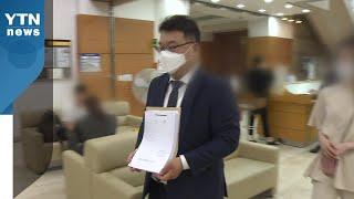 '나눔의 집' 후원자들, 후원금 반환 소송 제기 / YTN