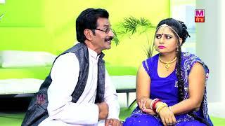 ताऊ बहरा गरमा गया और राम प्यारी की आँखे खुली रह गयी | Funny Comedy धमाल | New Haryanvi 2018