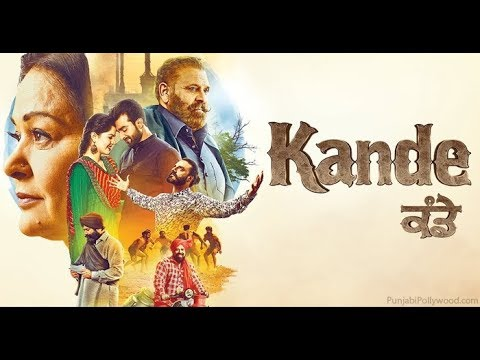 KANDE - New Punjabi Film 2018 || Preet Baath, Kamal Virk || Latest Punjabi Movie || Lokdhun Punjabi
