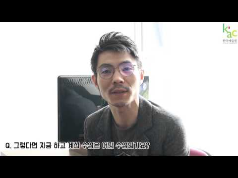 웹툰작가 이동욱 교수님 인터뷰