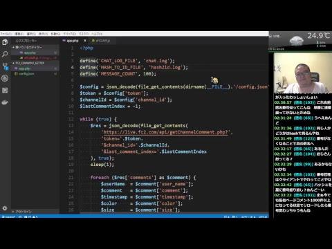 コンピュータ将棋の評価関数の仕組み - Qiita