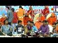 Download Mhadev Ni Aarti || Birju Barot || Guru Punam 2017- Shiv Shakti Math - Vanala-05 MP3 song and Music Video