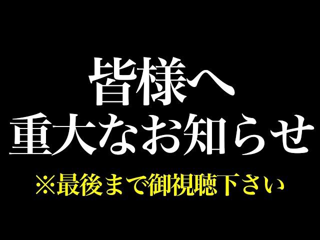 【緊急発表】カンニング竹山、新たなチャレンジ!!