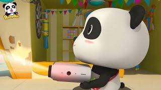 Baby Panda's Magical Toy | Baby Panda's Magic Bow Tie | Magical Chinese Characters | BabyBus